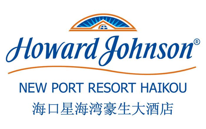 海口星海湾豪生大酒店logo